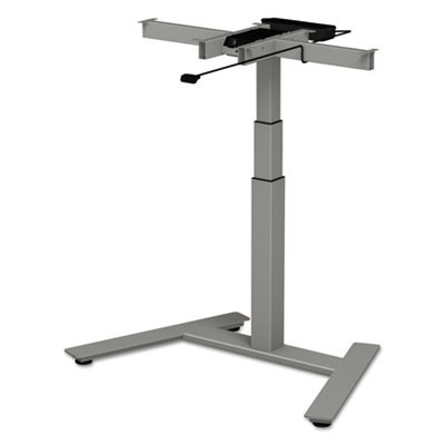 "ADAPTIVERGO 1-COLUMN ELECTRIC ADJUSTABLE TABLE BASE, 24.75"" TO 43.25""H, GRAY"