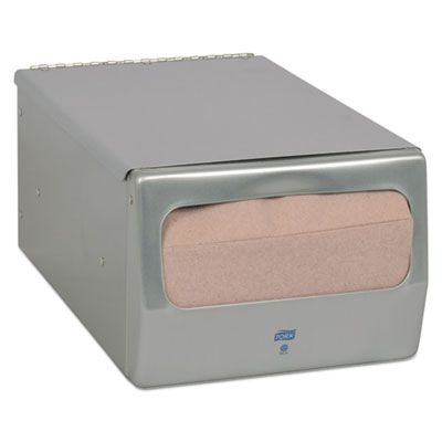 MASTERFOLD NAPKIN DISPENSER, 7.62 X 11.75 X 5.63, BRUSHED STEEL